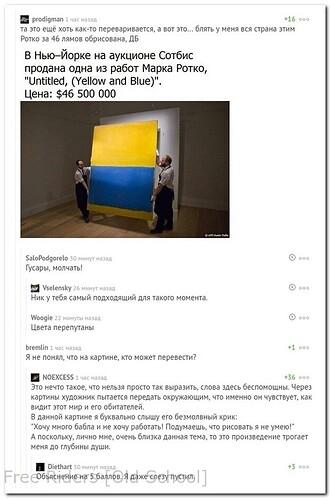 yellowblue.jpg