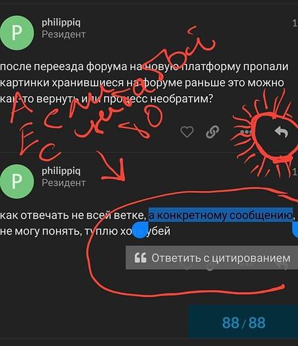 Screenshot_20210518-235236_Firefox
