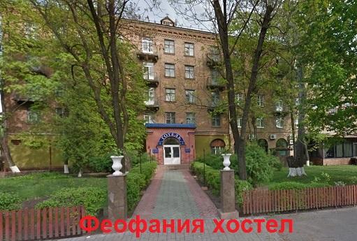 Феофания отель - &.jpg