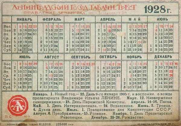 57d661a----1928.jpg