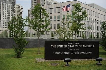 Осольство -фото.jpg